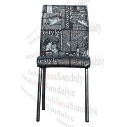 MTL23 Petli Metal Sandalye