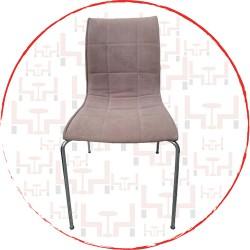 MTL03 Metal Sandalye